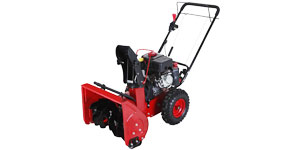 snow blower single two stage