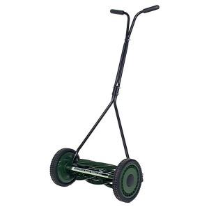 american lawn mower 1705-16