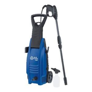 ar blue clean ar142p